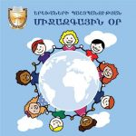 CHILDREN'S RIGHTS PROTECTION DAY IN CHAMBER OF ADVOCATES
