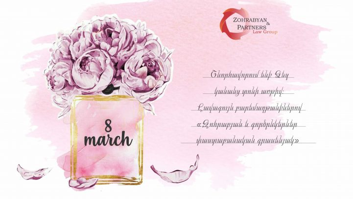 Happy Women's Day! With best wishes to you!