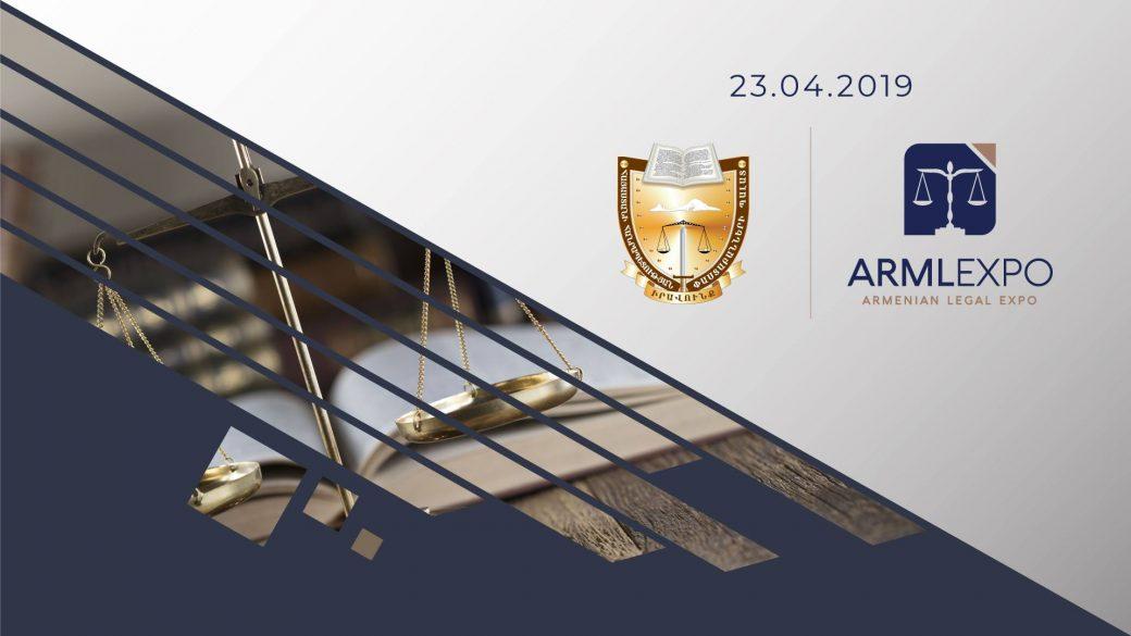 #ARMLEGALEXPO․ ՓԱՍՏԱԲԱՆԱԿԱՆ ԳՐԱՍԵՆՅԱԿՆԵՐԻ ԱՌԱՋԻՆ ՑՈՒՑԱՀԱՆԴԵՍԸ․ 23.04.2019Թ․ ՏԵՍԱՆՅՈՒԹ /ԱՄՓՈՓՈՒՄ