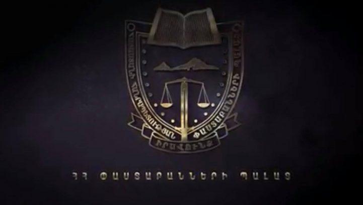 ՓԱՍՏԱԲԱՆՈՒԹՅԱՆ 101 ԱՄՅԱԿԻՆ ՆՎԻՐՎԱԾ ՏԵՍԱՖԻԼՄ