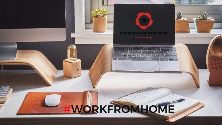 ՏՆԱՅԻՆ ՊԱՅՄԱՆՆԵՐՈՒՄ ԱՇԽԱՏԵԼՈՒ ԼԱՎԱԳՈՒՅՆ ԿԱՆՈՆՆԵՐԸ #workfromhome